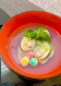 【雛祭り・お食い初め】蛤のお吸い物 潮汁
