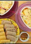 季節野菜のオーブン焼☆米粉ホワイトソース