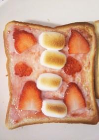 朝のプチ贅沢♡練乳いちごトースト♡