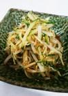 もやしときゅうりの中華風サラダ