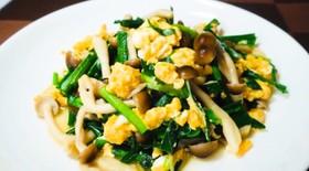 簡単♬ ニラ、しめじ、卵の中華炒め