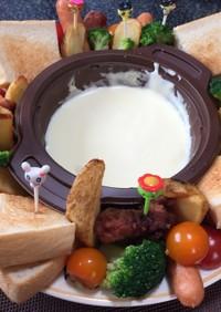チーズフォンデュ(セブンプレミアム)