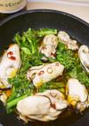 簡単!旬の牡蠣と菜の花DEアヒージョ♪