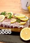 レモンと紅茶のパウンドケーキ