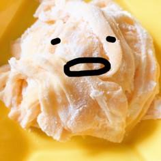 ぐでたま出没!☆切り餅1個分のバター餅♡