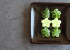 簡単 きゅうり お花 飾り切り お弁当