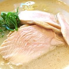 【スープ完飲必至!】鶏白湯ラーメン