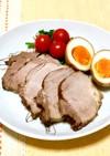 味ぽんとほうじ茶で⭐️簡単さっぱり煮豚