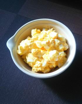 ふんわりなめらか♡究極の卵サラダ