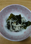 ワカメと菊芋の酢の物