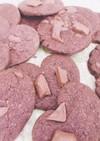 簡単 濃厚 チョコクッキー混ぜて焼くだけ