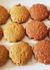 節分豆とHMで簡単クッキー♡