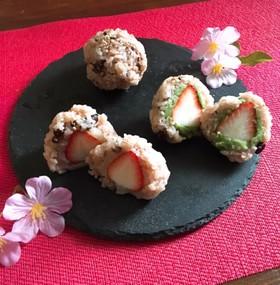 春イベントに♡赤飯で簡単!いちご大福