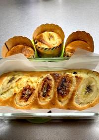 トースターで作るバナナパウンドケーキ
