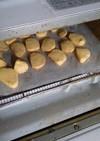 簡単☆グルテンフリーな米粉クッキー