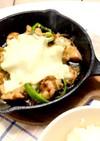 鶏ももとピーマンのチーズ焼き