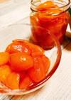 ほろ苦で美味しい♡金柑のシロップ煮