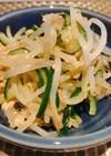 きゅうりともやしのツナ和えサラダ