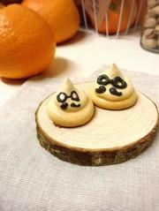 ホワイトデーに○○○なメレンゲクッキーの写真