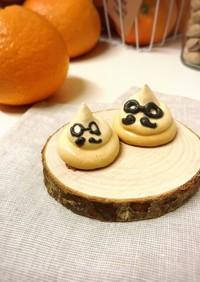 ホワイトデーに○○○なメレンゲクッキー