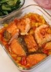 鮭の野菜ドレッシング漬け