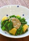 【簡単】菜の花とはっさくのサラダ