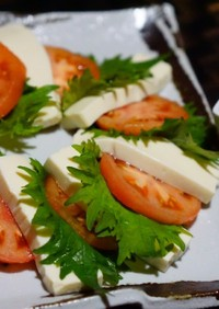 トマトと豆腐のヘルシーサラダ