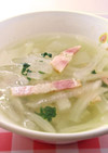 大根とベーコンのスープ(昆布だし) 給食