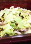 温野菜メーカーで8分!塩昆布の豚キャベツ
