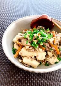 めんつゆで簡単★残り野菜の炒り豆腐