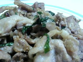 豚肉と大葉のマヨポン炒め