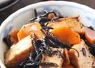 作り置き*ひじきと厚揚げの煮物