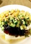 塩味で食べる☆ピータン豆腐