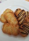 作りやすい…絞り出しクッキー☆
