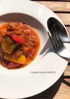 とろーり野菜のラタトゥイユ