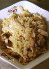 サラダチキンで、簡単発芽玄米炊き込みご飯