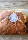 豚の味噌漬け(下味冷凍)