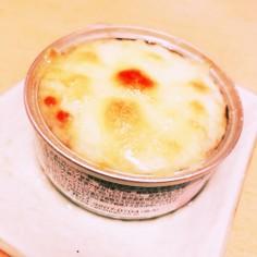 悪魔のレシピ☆ツナ缶の丸ごと焼き