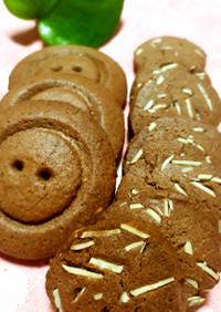 プロテイン入りクッキー