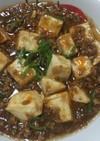 辛くない♫でもしっかり中華の麻婆豆腐☆