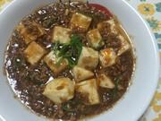 辛くない♫でもしっかり中華の麻婆豆腐☆の写真