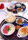 2月26日 献立まぐろ山かけ 餃子スープ