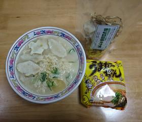 九州の味うまかっちゃん