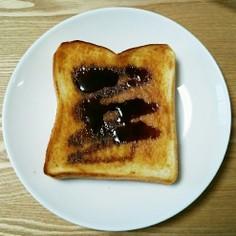 食パン☆きなこマーガリンの黒蜜かけ