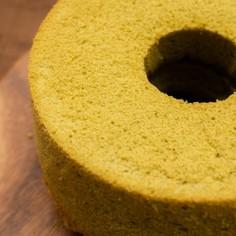 ふんわり抹茶 シフォンケーキ