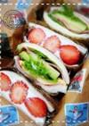 サンドイッチ97