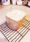 HB 米粉で作る柔らか食パン