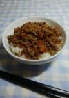 野菜が取れる 合挽肉のそぼろ