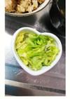 松茸のお吸い物の素で✨簡単浅漬け✨