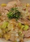 手作り塩ダレで塩ぶた丼☆美味☆